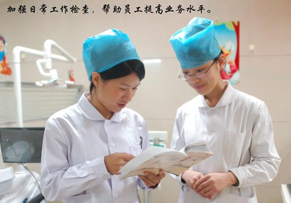 心系患者,倾心服务—记第十三届新密市十大杰出青年冯彩霞
