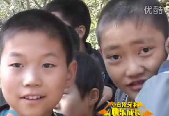 关爱留守儿童—新密市小白兔牙科扶贫活动视频(上)