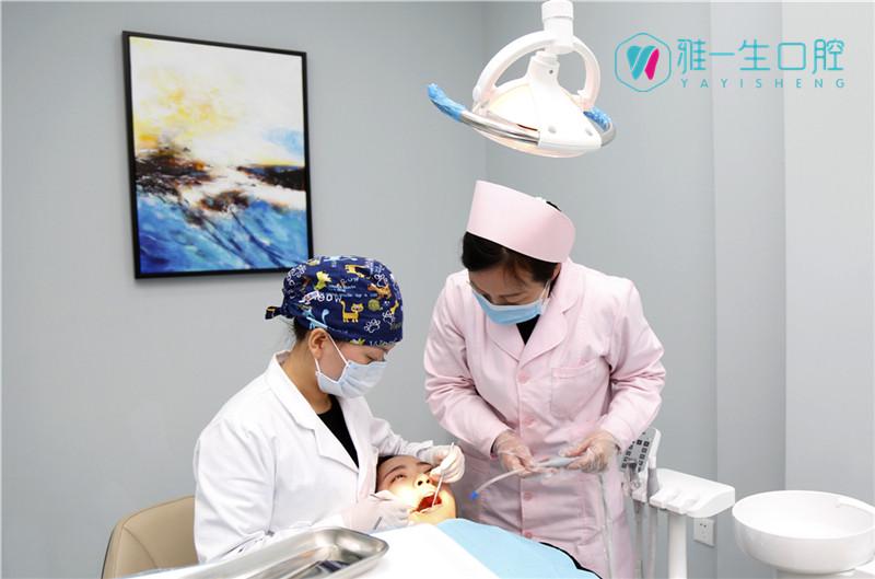 新密雅一生口腔为患者牙齿治疗中