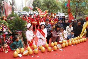 yayishengkouqiang_kaiye_xianchangzajindan